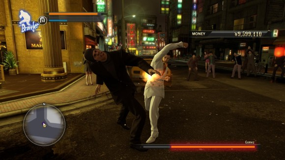 yakuza_uppercut
