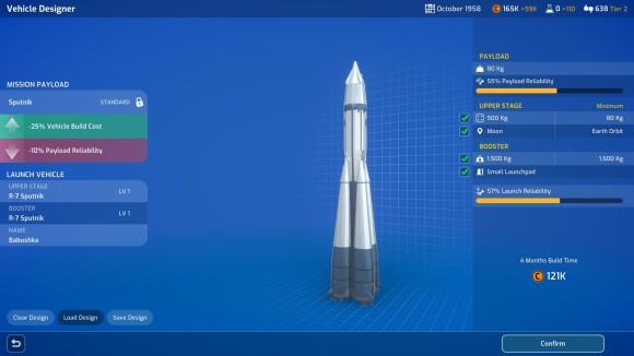 mars_rocket